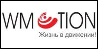 wmotion-garantiya